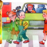 Переходим дорогу с ребенком